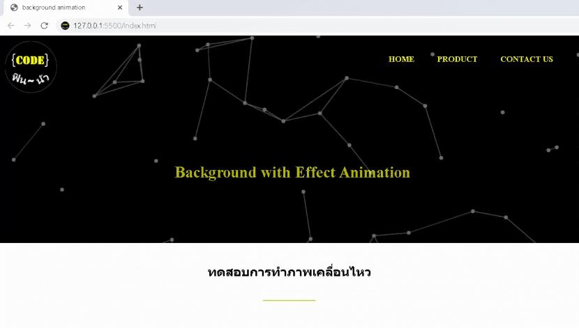 HTML background animation