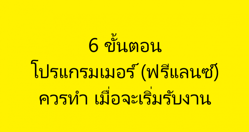 Software process